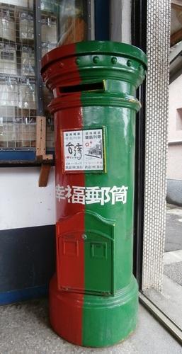 台湾旅行2014-02-14.jpg